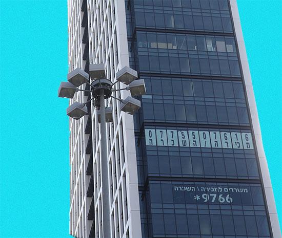 מגדל רסיטל / צילום: כדיה לוי