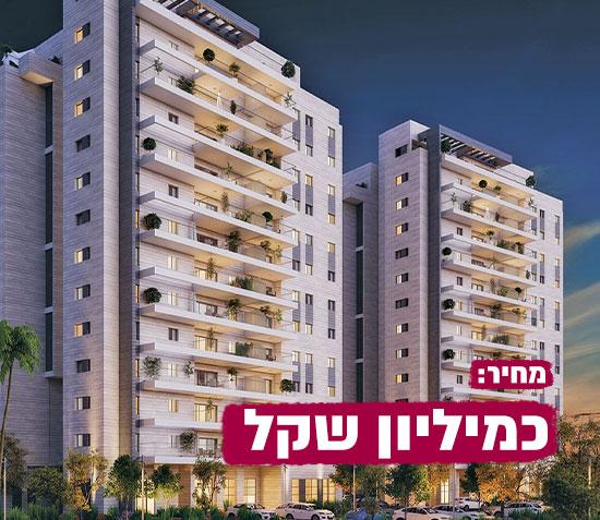 שכונת נאות הדרים החדשה, באר שבע / צילום: גריפין