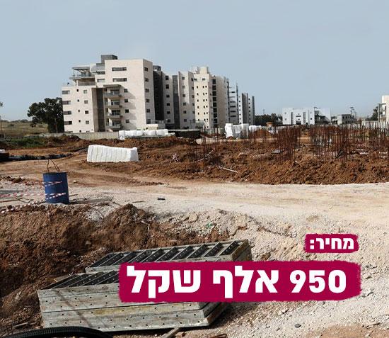 פרויקט בראשיתא, רחוב הרב עובדיה יוסף 78 (בבנייה), שדרות / צילום: דייגו מיטלברג