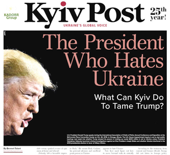 """עיתון בקייב: """"הנשיא ששונא את אוקראינה"""" / צילום: רויטרס"""
