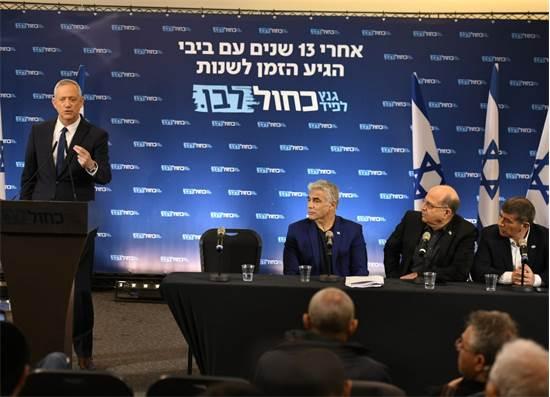 מסיבת העיתונאים של כחול לבן / צילום: שריה דיאמנט