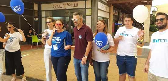 טופורובסקי עם פעילים/צילומים: אלעד מלכה, אמיר זיסקינד, רועי שיף