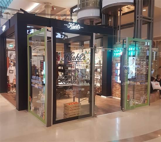 חנות הפופ-אפ של קליס בקניון רמת אביב. במקומה תוקם החנות קבועה של ארמני ביוטי / צילום: שני מוזס