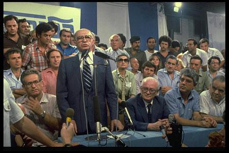 בחירות 1981/ צילום:  נינו הרמן לעמ