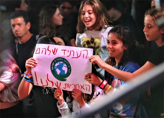 מחאת האקלים בתל אביב / צילום: שלומי יוסף, גלובס