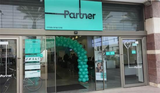 חנות של פרטנר / צילום: דפי הירשפלד, גלובס