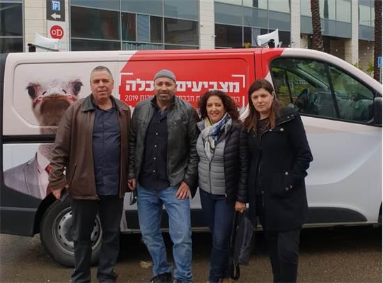 צוות הניידת של גלובס יוצא לירושלים \ צילום: גלובס