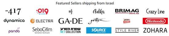 המוכרים הישראלים באמזון / צילום: צילום מסך