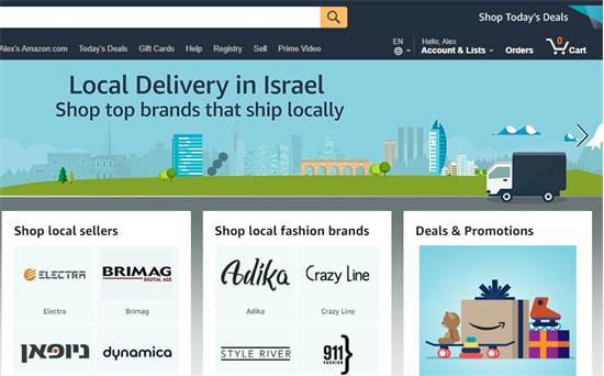 מתוך האתר הישראלי של אמזון / צילום: צילום מסך