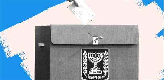 למי להצביע - תחליטו לבד