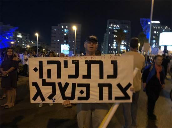 מול ביתו של מנדלבליט: אלפים בהפגנת תמיכה בראש הממשלה בנימין נתניהו / צילום: טל שניידר, גלובס