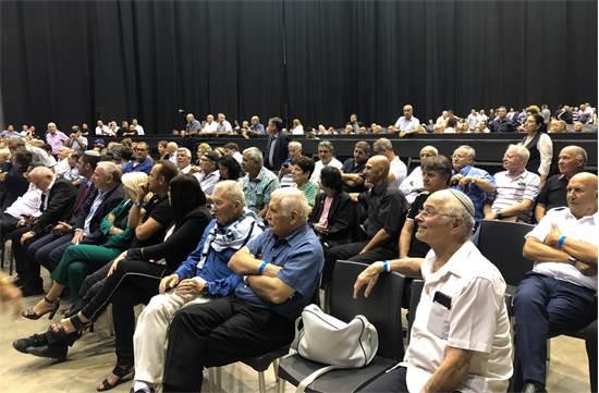 """חברי מרכז הליכוד בכינוס הערב / צילום: הליכוד, יח""""צ"""