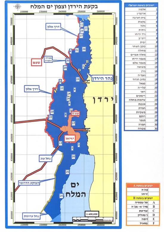 מפת מתווה סיפוח בקעת הירדן / צילום: משרד ראש ממשלה