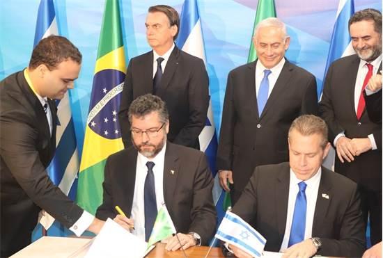 הנציגים הישראלים והברזילאים חותמים על הסכמי שיתוף פעולה / צילום: קובי גדעון, לע״מ