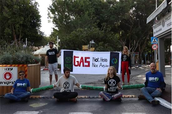 הפגנה נגד אנרגיה ממקורות מזהמים / צילום: נועה פרי