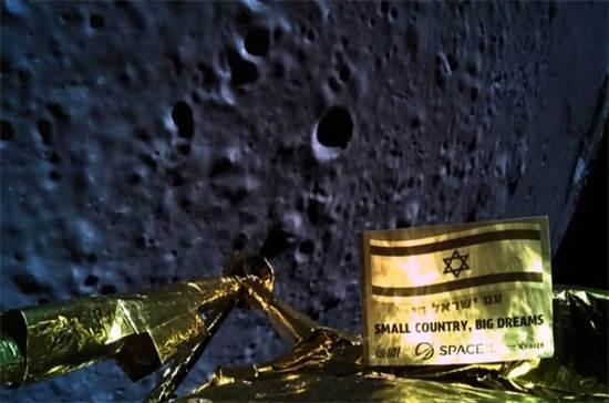 הסלפי האחרון של בראשית / באדיבות: SpaceIL