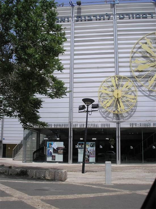 האודיוטוריום בחיפה / צילום: ויקיפדיה