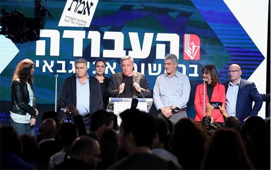 נאום אבי גבאי לאחר פרסום תוצאות הבחירות (ערן חרמוני עומד בקצה הימני של הבמה) / צילום: כדיה לוי