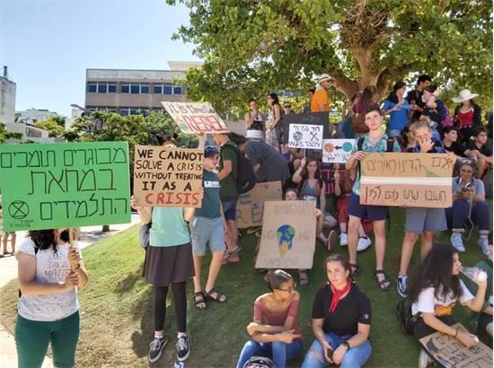 """מחאה על משבר האקלים בת""""א ב-27 בספטמבר / צילום: ליאל בירן, יח""""צ"""