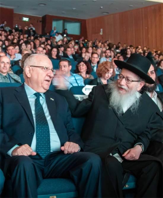 סגן שר הבריאות יעקב ליצמן ונשיא המדינה ראובן ריבלין / צילום: משרד הבריאות