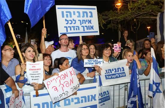 הפגנת תמיכה בראש הממשלה נתניהו מול ביתו של מנדלבליט  / צילום: שלומי יוסף