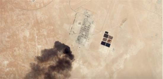 הפצצת המכלית בערב הסעודית / צילום: