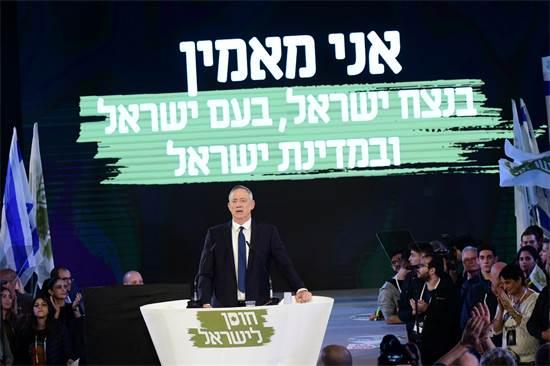 הנאום הראשון של בני גנץ / צילום: שלומי יוסף