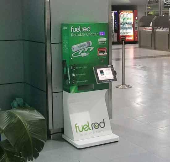 FuelRod: מכונות ממכר אוטומטיות להחלפת סוללות / צילום: יחצ