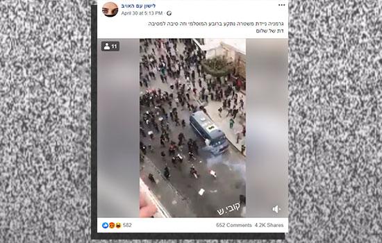 """""""התפרעויות בגרמניה"""" - תמונה מאלג'יר"""