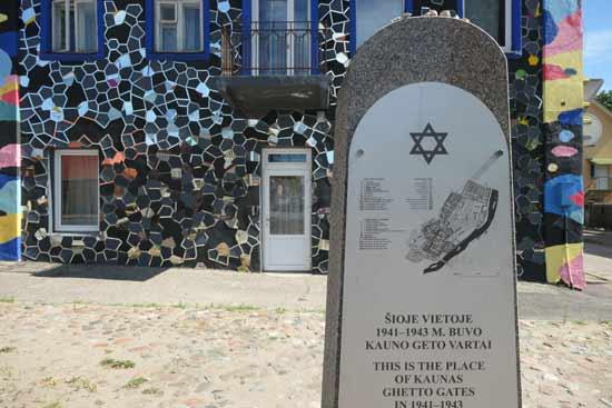 החצר היהודית / צילום: גילי מצא