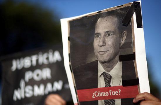הפגנה שתובעת לחקור את רצח ניסמן/צילום: REUTERSMarcos Brindicci