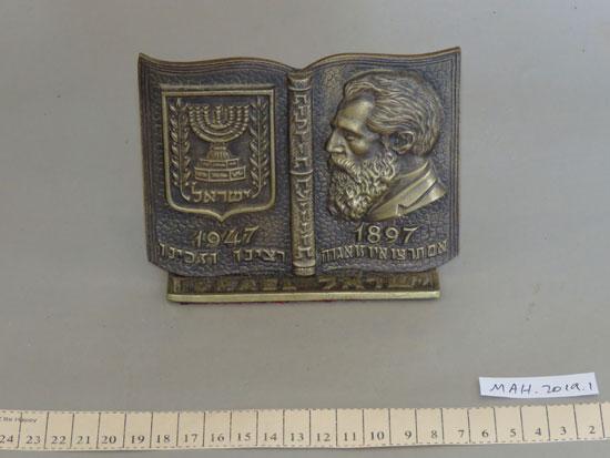 מחזיק ספרים משנות היובל לקונגרס הציוני הראשון / צילום: באדיבות מעלה החמישה