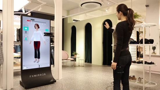 מדידת בגדים חדשנית / צילום: יחצ