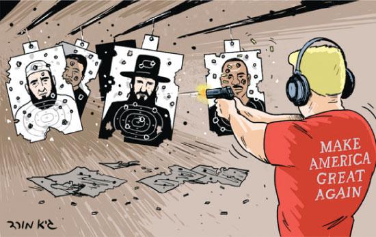 קריקטורה שאייר גיא מורד לידיעות אחרונות