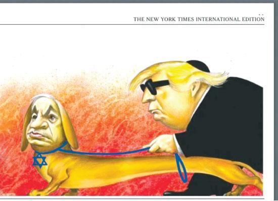 קריקטורה של אנטוניו מוריירה / צילום מסך מתוך הניו יורק טיימס
