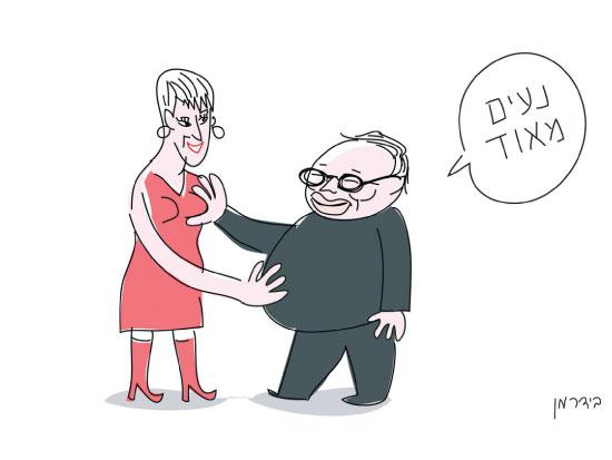 קריקטורה של עמוס בידרמן