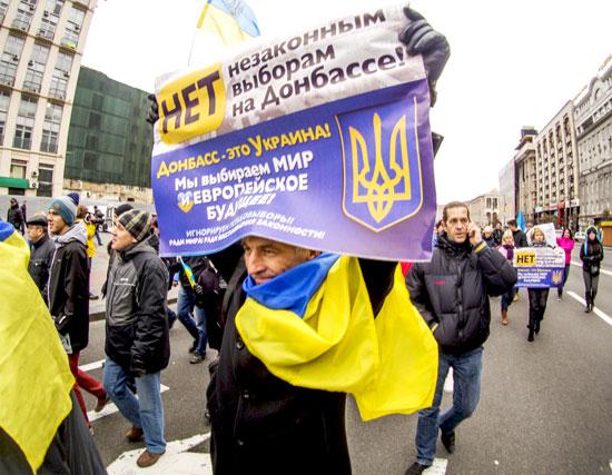 הפגנה באוקראינה  / צילום: shutterstock, יחצ