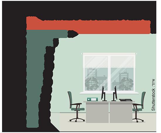 תל אביב מובילה במספר חללי העבודה המשותפים