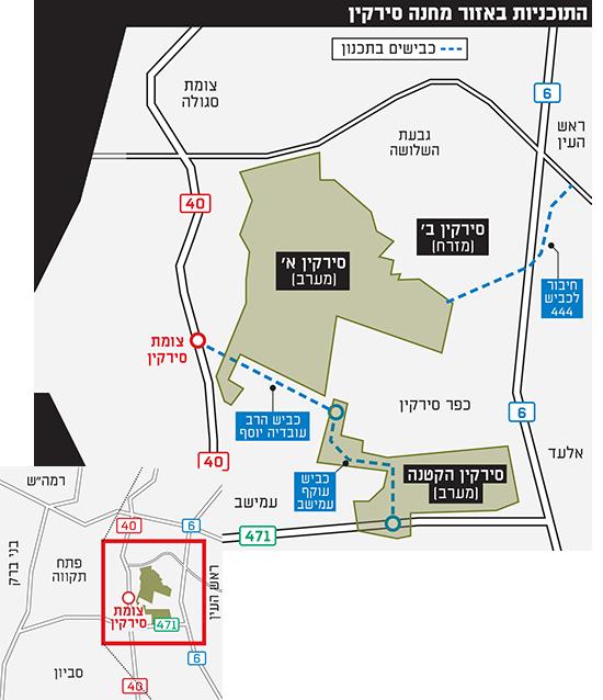 התוכניות באזור מחנה סירקין