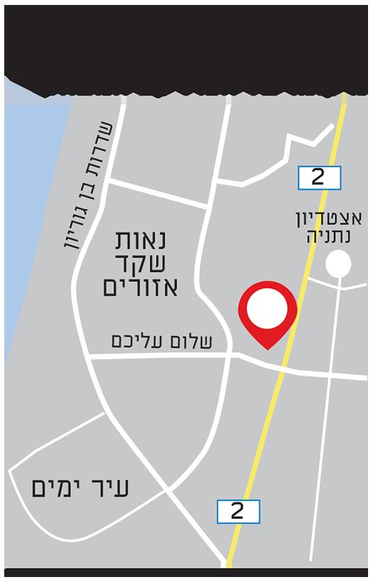 מרכז מסחרי נולד