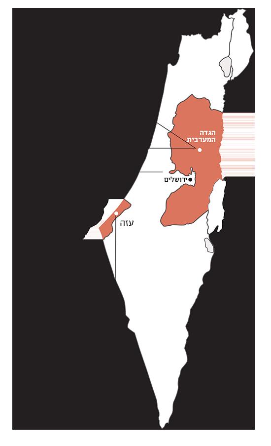 בתי חולים ברשות הפלסטינית - מספרים