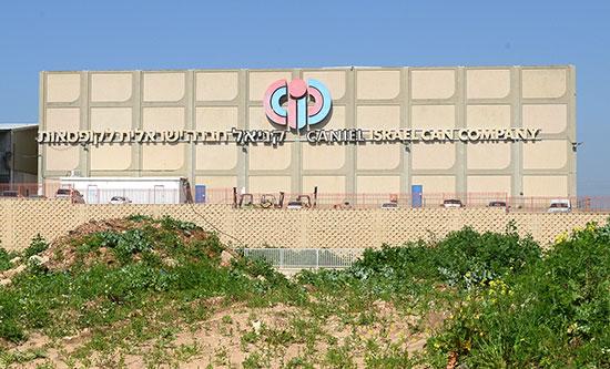 מפעל קניאל. תוכנית לשכונת מגורים חדשה, ללא חיבור לכביש 4 / צילום: איל יצהר
