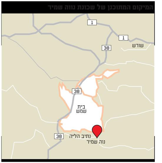 המיקום המתוכנן של שכונת נווה שמיר