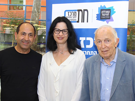 מאיר חת, איריס סורוקר, רמי לוי / צילום: יעקב אשכנזי