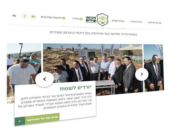 יואב גלנט בסיור בגבעה הריקה / צילום מסך: אתר החברה