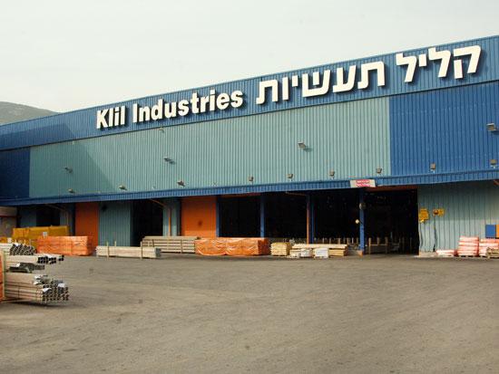 מפעל קליל תעשיות / צילום: פאול אורלייב