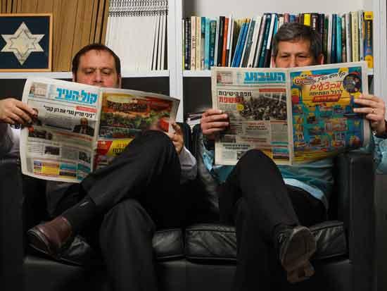 קוניק ושותפו שינובר/ צילום: שלומי יוסף