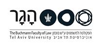 לוגו מרכז הגר חדש קטן