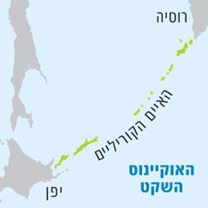 מפה של האיים הקוריליים