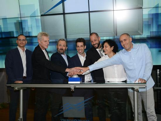 אירוע של חברת הקנאביס אינטרקיור בבורסה בתל אביב בהשתתפות אהוד ברק/ צילום: איל יצהר